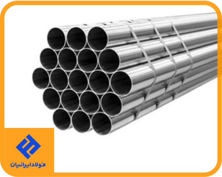 لوله فولادی چیست؟