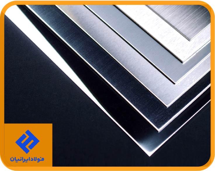 انواع ورق فولادی